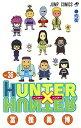 HUNTER×HUNTER—ハンター×ハンター— 1-36巻セット