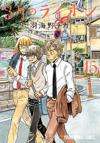 コミック, 青年 31-15