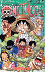 ONE PIECE-ワンピース- 51〜60巻セット