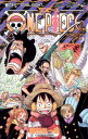 ONE PIECE-ワンピース 67巻