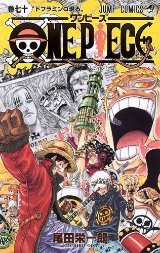 日本Yahoo代標|日本代購|日本批發-ibuy99|圖書、雜誌、漫畫|漫畫|少年|其他|ONE PIECE-ワンピース- 61〜70巻セット