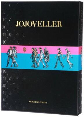 平日14時・日祝13時までに受付完了で即日出荷OK!JOJOVELLER -ジョジョベラー