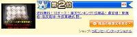 送料無料!10ダース!楽天ランキング1位商品!最安値!新規格・低反発球・牛皮革硬式野球ボール硬球/社会人、有名校、ボーイズ、ヤング、シニアなどで大人気!送料無料で65%引き/マシンの使用も可能!!【smtb-k】【w1】【YDKG-k】【w1】