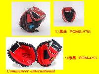 激安!Promarkプロマークのキャッチャーミット【赤黒】野球用品/グローブ/レビューの記入で硬球プレゼント