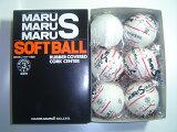 ソフトボール 検定3號ボール(ゴム) マルエス チーム買いなど領収書発行可能!/6個 半ダース売り 2ダース以上で!