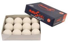 マルエスボールMARUSBALL野球軟式M号球軟式A号公認試合球マルエス領収書発行可能!2ダースから送料無料!軟球野球用品ボール公認球軟式ボール