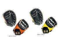 HI-GOLDハイゴールドソフトボール用グラブBASICCustomerファーストミットBSG-68F69F1塁手用野球用品