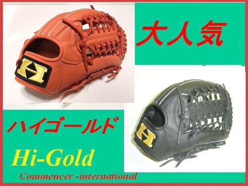 限定品 ハイゴールド 野球グローブ 軟式 オールラウンド グローブ 右投げ/左投げ用/ランキ...