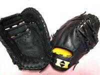 ハイゴールド特注品軟式ファーストミット野球用品1塁手用カラー選択ありナチュラル