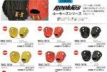 予約販売ハイゴールド少年軟式グラブ大人気ルーキーズシリーズ左投げ用あり野球用品/グローブ