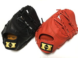 ハイゴールド特注品軟式ファーストミット野球用品1塁手用