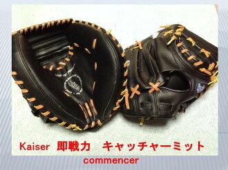 瞠目結舌! Ochinomizu 川瀨一般壘球捕手手套手套更多千瓦 340 職業棒球用品