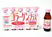 コラーゲンドリンク コンドロイチン ビタミン ダイエット カロリー ドリンク たっぷり コラーゲンプラス