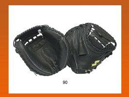 今回のおすすめSSKキャッチャーミット軟式捕手用グローブ野球用品グローブ