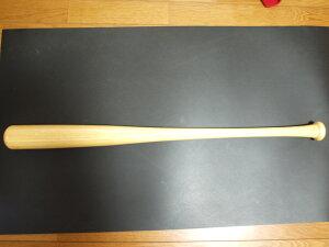 衝撃特価!合竹、竹バット、大人気商品、記念品にも最適!野球用品/素振りバット/サイン用バッ...