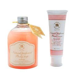 Beaute de Sae ( ボーテ デュ サエ ) ナチュラル パフュームド ボディソープ&ハンドクリーム 「ローズブーケ」 / CONCENT コンセント プレゼント /