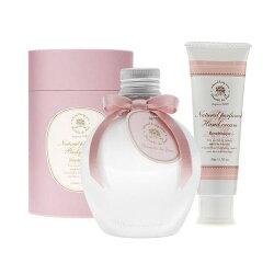 (ギフト) Beaute de Sae (ボーテ デュ サエ) ナチュラル パフュームド ハンドクリーム&ボディミルク 「ローズブーケ」/(GIFT) CONCENT コンセント プレゼント /