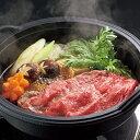 「米澤佐藤畜産」 米沢牛すき焼き用 ※代引きご利用不可商品