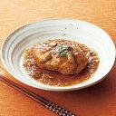 ANA's FRESH GIFT 神戸元町・和 なごみ 料理