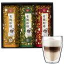 小川珈琲 有機ドリップコーヒーギフト+bodum(ボダム) PILATUS ダブルウォールグラス(2個)