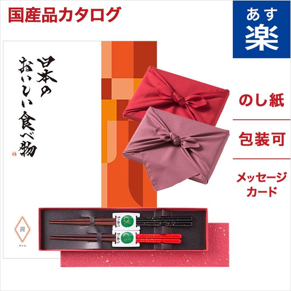 カタログギフト 日本のおいしい食べ物 茜コース ...の商品画像