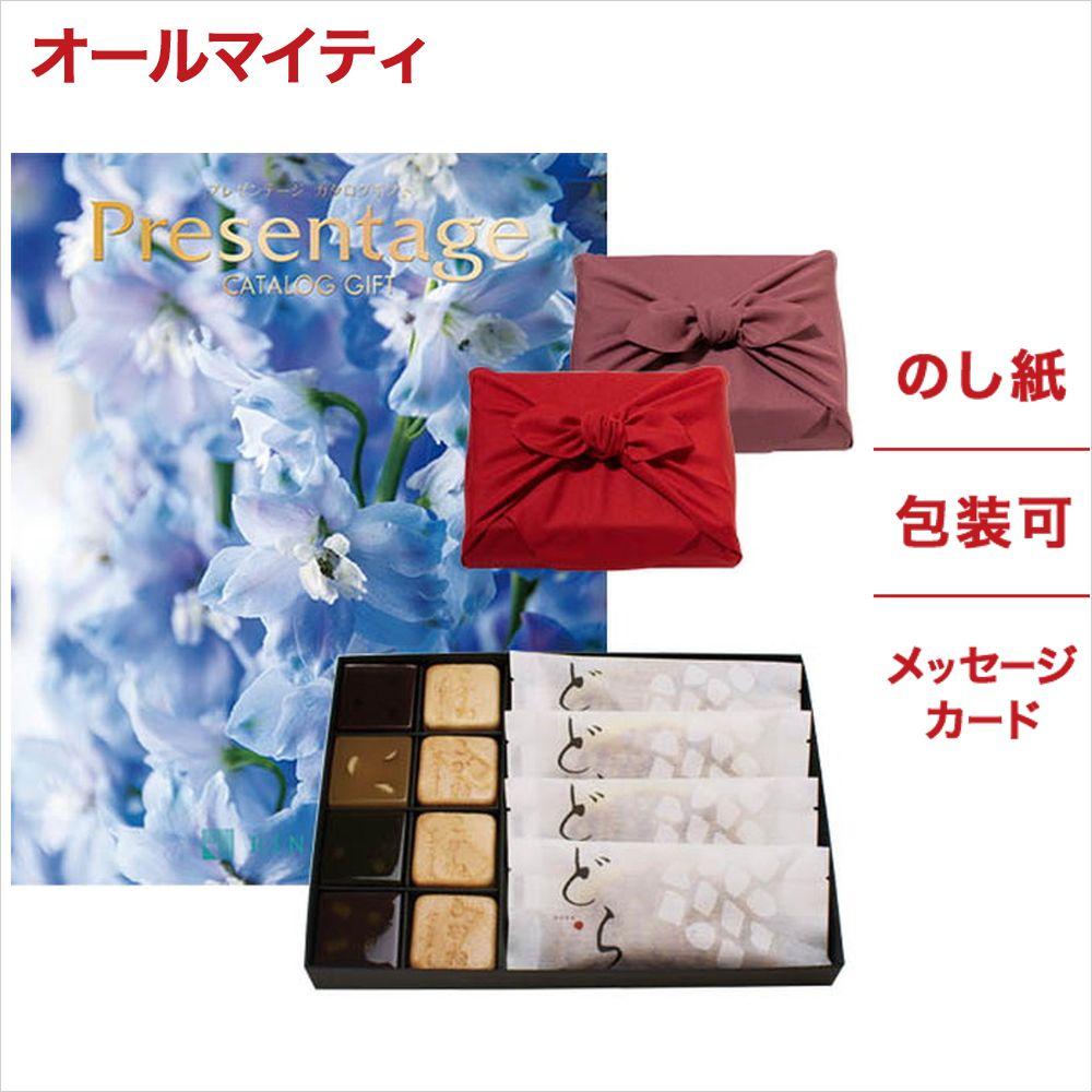 【風呂敷包み KOGANEAN 3種各4個セット...の商品画像