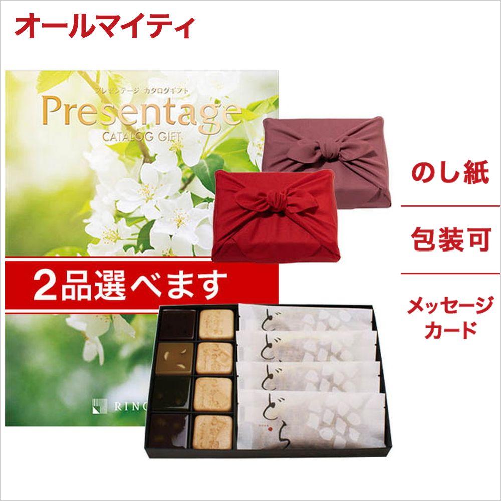 2品選べる カタログギフト リンベル Prese...の商品画像