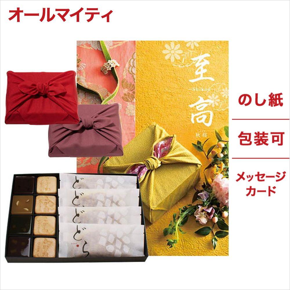 【風呂敷包み・KOGANEAN和菓子3種各4個セ...の商品画像