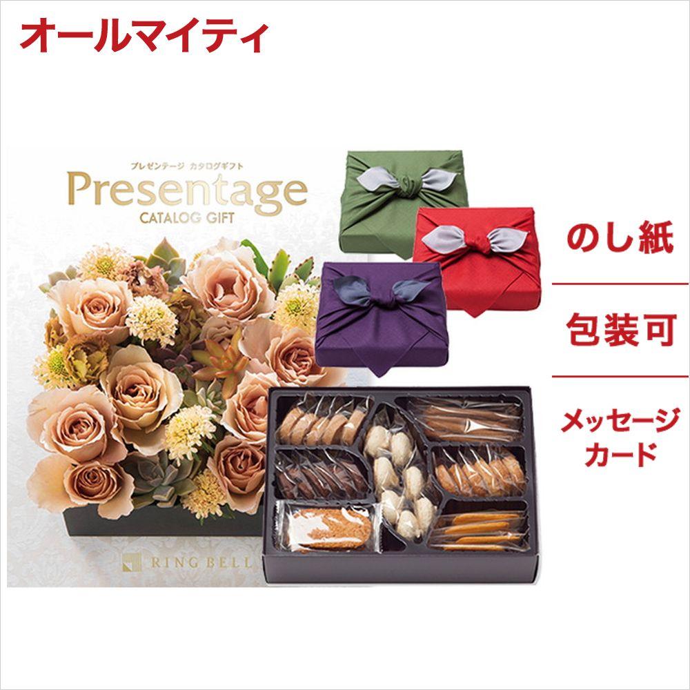 【風呂敷包み 帝国ホテルクッキー詰め合わせセット...の商品画像