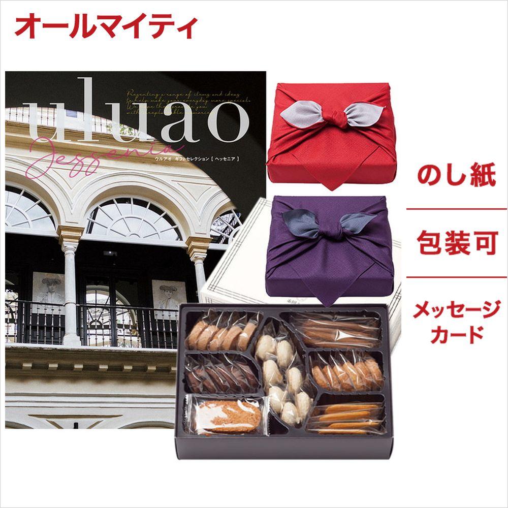 カタログギフト uluao ウルアオ Jesse...の商品画像