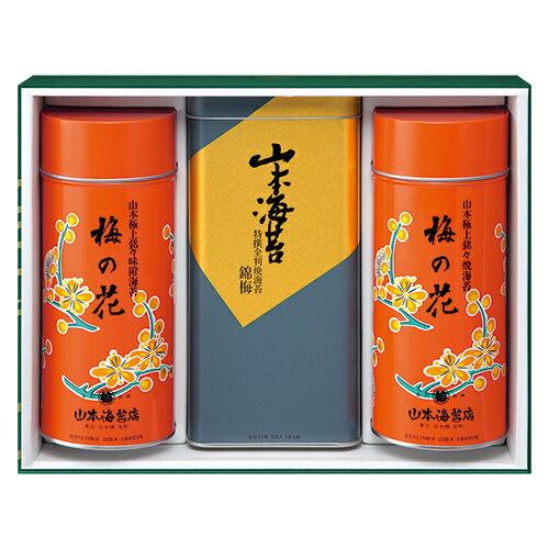山本海苔店 「梅の花」80号詰合せ (YOU8AS) ※代引き不可
