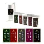 台湾高級烏龍茶 マダムツェン あじわいセット ____ (リラックスタイムや、大切な方とのお食事、お歳暮や御歳暮、お祝いや、お返しに最適です) CONCENT コンセント / お中元