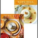 カタログギフト リンベル(RING BELL) マゼラン&ア...