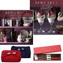 カタログギフト リンベル(RING BELL) ギャラクシー&アポロ+...