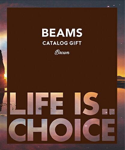 カタログギフト・チケット, カタログギフト BEAMS CATALOG GIFT Brown