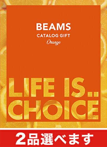 カタログギフト・チケット, カタログギフト 2 BEAMS CATALOG GIFT Orange