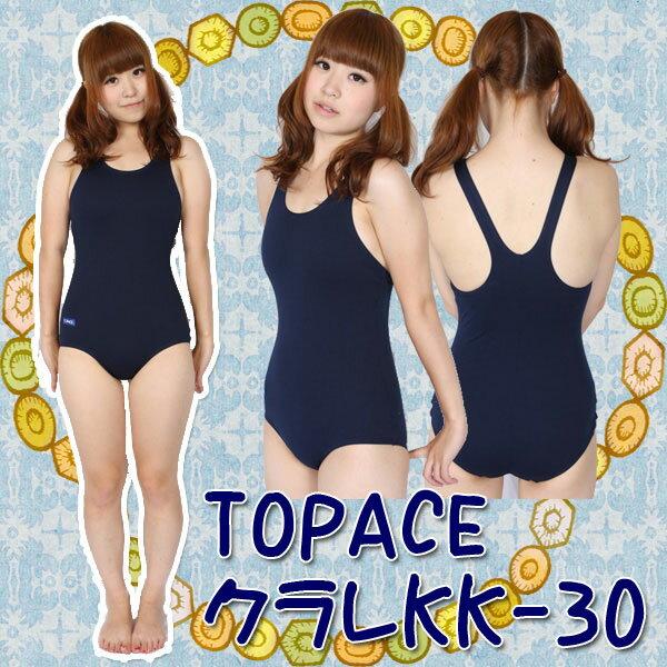 TOPACE クラレ KK-30 wsm-06