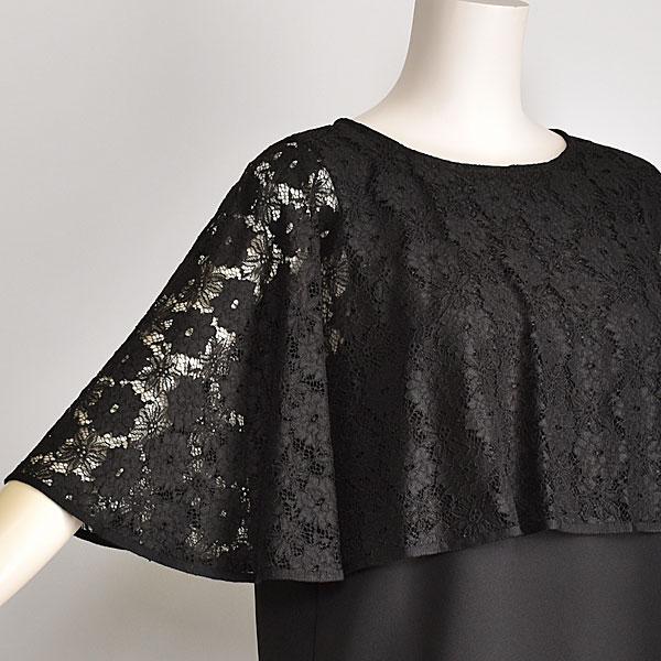 ケープ ブラウス レース トップス 大人 上品 重ね着風 五分袖 白 黒 FIGNO【40代 50代 ファッション】