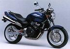 ホンダHORNET250 専用ブラックワイヤーセット (STD〜300mmロング)【国産】NEXTDOOR製 1996年以降 MC31