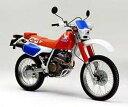 ホンダ XLR250 専用ブラックワイヤーセット (STD〜300mmロング)【国産】NEXTDOOR製88年〜94年 MD22