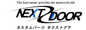 ホンダPCX125専用ブラックワイヤーセット(STD~300mmロング)【国産】NEXTDOOR製2014年以降JF56系アクセル2本引き