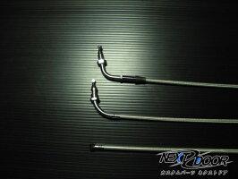 NSR250Rガルアーム専用ワイヤーセットブラック