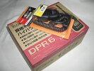 IC-DPR6セットIC-DPR6+MS-800ID(IC-DPR6+スピーカーマイクのセット)