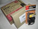 IC-DPR6セットIC-DPR6+MS-800ID+DPR6-CIG(IC-DPR6+スピーカーマイク+シガー電源セット)