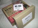 IC-DPR6セットIC-DPR6+BS-110I+DPR6-CIG(イヤホンマイク・シガー電源セット)