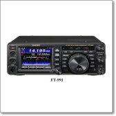 ヤエス FT-991AM 50W (FT991AM)HF/VHF/UH【2台以上、卸価格になります】