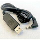 OHM-USB02KIC CQオームオリジナルUSBコネクトケーブル 充電専用【対応】ID-31系 / ID-51系・TH-D74 / TH-D72 / DJ-G7系【ゆ】