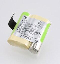 アルインコEBP-25N バッテリーパック EBP25N