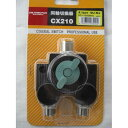 ダイヤモンド CX210A 1回路2接点