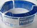 グラスファイバー工研 デベグラスワイヤー4φ50m(青)